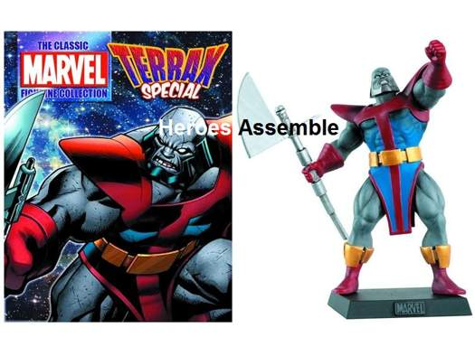 Classic Marvel Figurine Collection Terrax The Tamer ...
